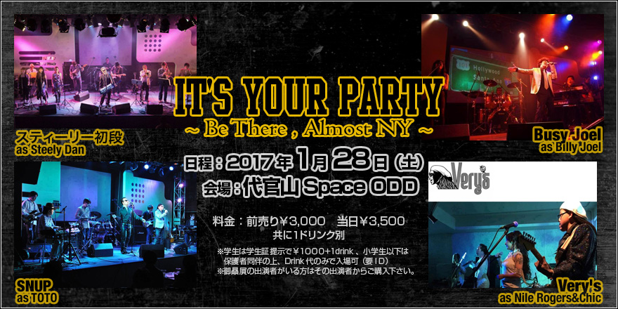 It's Your Party ~Be There , Almost NY ~