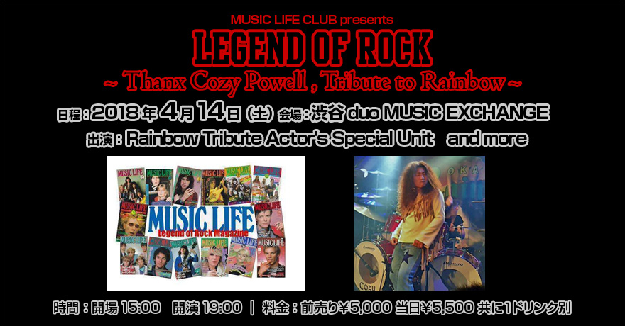 MUSIC LIFE CLUB presents LEGEND OF ROCK ~Thanx Cozy Powell , Tribute to Rainbow~