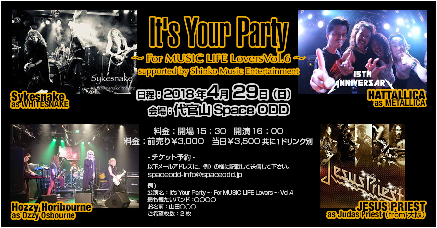 It's Your Party ~For MUSIC LIFE Lovers~Vol.6