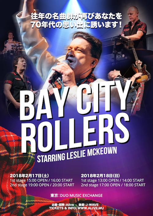 BAY CITY ROLLERS starring LESLIE MCKEOWN